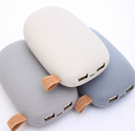 trend stone smart power bank